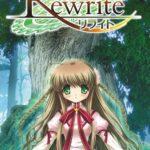 【97点】Rewrite:ゲームレビュー・あらすじ|keyの贈る泣きゲー